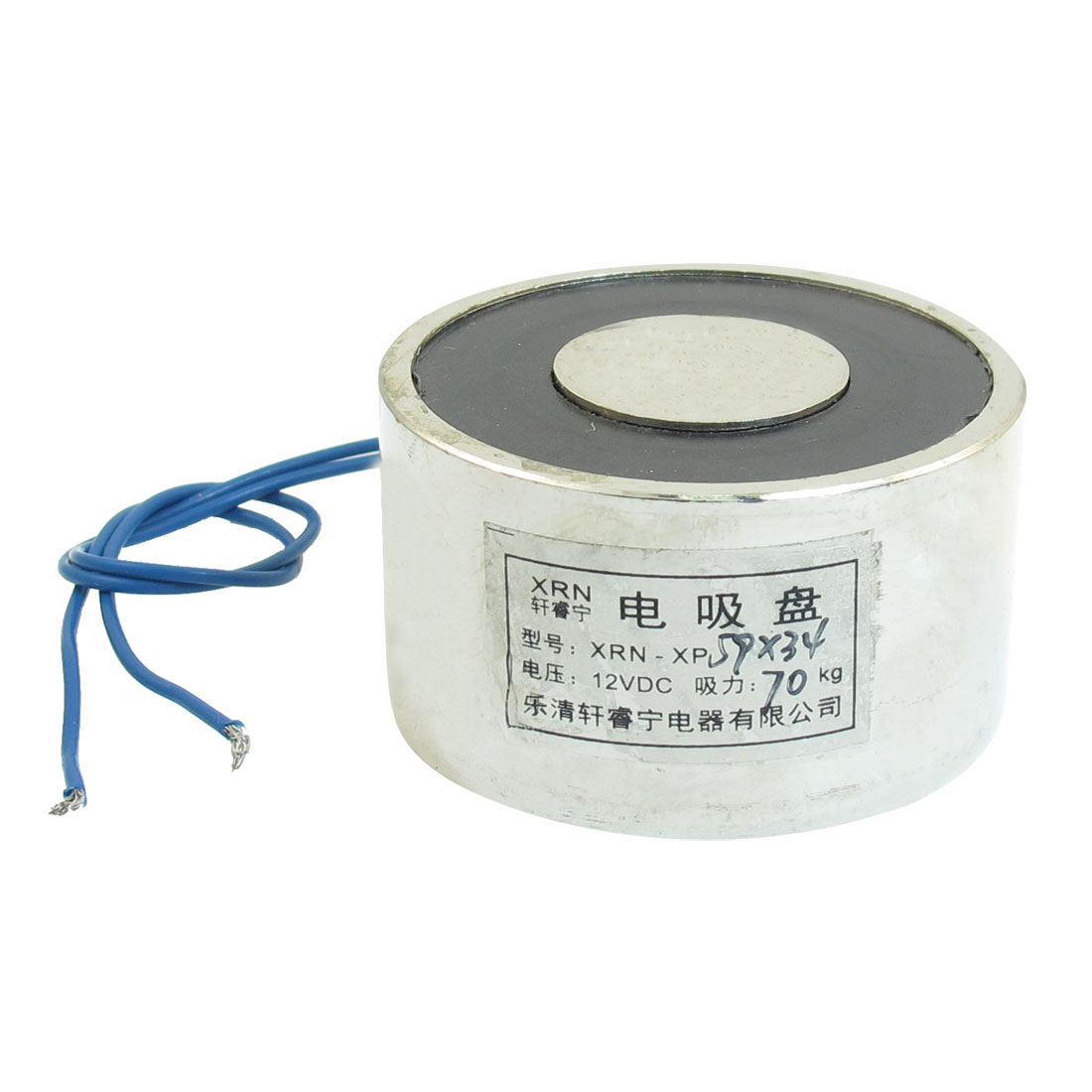 Uxcell Sucked Type Electric Lifting Holding Magnet Electromagnet 12VDC 70Kg 154LB 59mm X 34mm