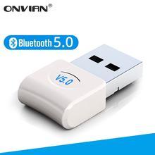 Беспроводной bluetooth адаптер с usb портом и поддержкой 50
