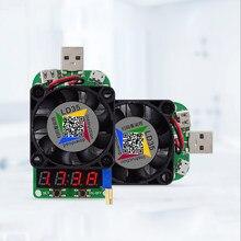 LD35 USB Interface Electronic Load resistor Discharge battery test LED display fan adjustable current voltage 35w