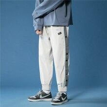 Classic Jogger Men Pants Cut Off Split Side Long Pants Korean Fashion Buttons Wide Leg Baggy Stylish Casual Trousers Stre