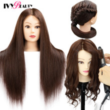 Голова манекена из 85% натуральных человеческих волос, голова для обучения волосам, Стайлинг, профессиональная косметология парикмахерской,...