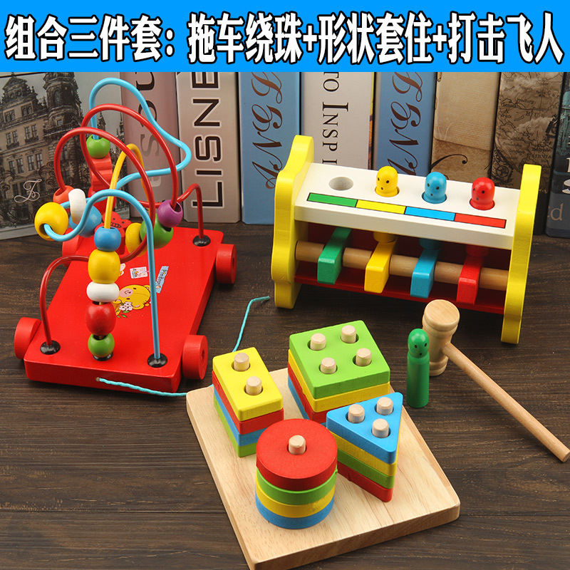 Wooden Toy Educational Trailer Bead-stringing Toy 0-1-3 Baby Early Childhood Children 2-4-6-Year-Old GIRL'S And BOY'S Beaded Bra