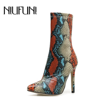 New Arrival Plus Size Sexy Snake Print Womens Ankle Boots Pointed Toe Zip Roman Stiletto High Heels NIUFUNI Shoes