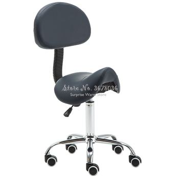 NEW Message Saddle Chair With Footrest Swivel Adjustable Leather Chair Medical Spa Drafting Stool with Back For Home Office