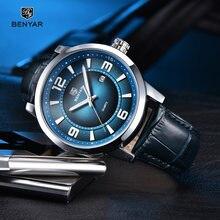Мужские кварцевые наручные часы с кожаным ремешком