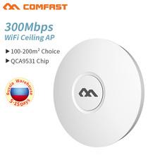 300Mbps COMFAST E320V2 WiFi sufit bezprzewodowy AP OPENWRT WiFi 802 11b g n QCA9531 System korporacyjny punkt dostępu AP 6dbi antena tanie tanio Cf-e320n CN (pochodzenie) wireless 10 100 mbps 2 4g 300 mbps CF-E320NV2 Wi-fi 802 11b Bezprzewodowy dostęp do internetu 802 11n