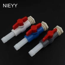 1/2 3/4 Fish Tank Pipe Joint ABS 20mm 25mm Valve Aquarium Water Outlet Inlet Connector Tower Bucket Fitting