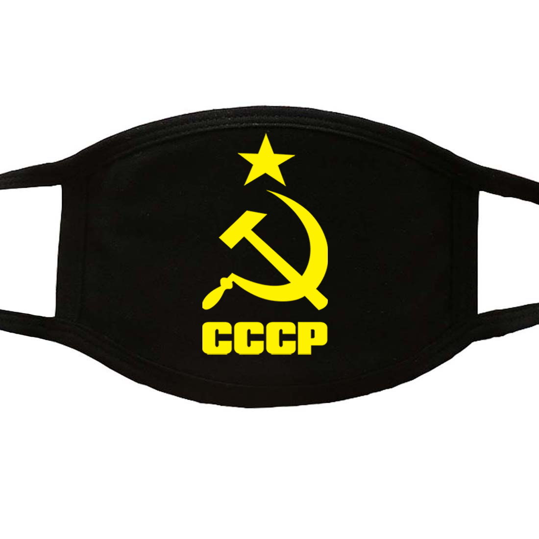 Unique Cccp Russian Ussr Soviet Print Unisex Masks High Quality Dustproof Mask Soft Polyester Washable Reusable Mouth Muffle