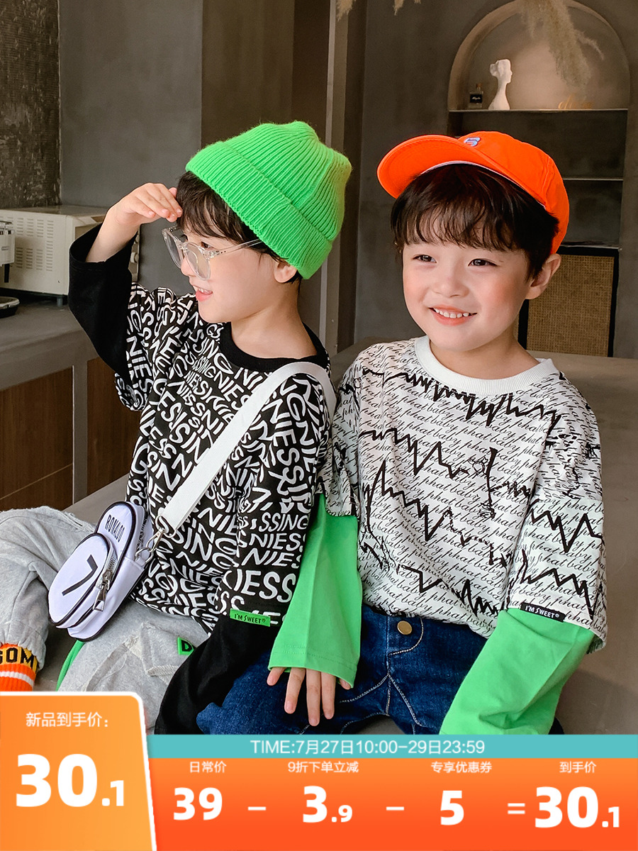 Pure Cotton Boy Printed Fake Two-Piece Long-Sleeved T-shirt Big Boy Baby 2020 New Style Western Style Autumn Korean Style Shirt 1