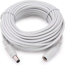 Удлинительный кабель для адаптера питания 12 В постоянного тока
