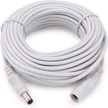 Cable de extensión de adaptador de corriente de 12V CC, Cable de alimentación hembra macho de 5,5x2,1mm, Cable extensible de 1M, 2M, 3M, 5M, 10M para Router de cámara CCTV
