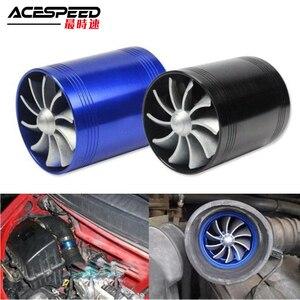 Автомобильное турбинное супер зарядное устройство турбо зарядное устройство двойной воздушный фильтр Впускной вентилятор экономайзер га...
