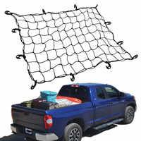 Filet de rangement de bagages universel pour coffre de voiture filet de maille élastique 120x90cm avec crochets accessoires Auto intérieur