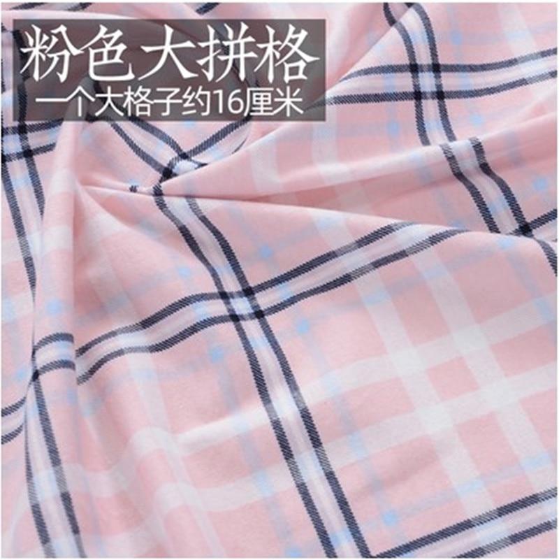 粉色大拼格