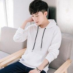 2017 frühling Und Herbst Neue Stil Lange Hülse Hoodie Männer Jugend Korean-stil Slim Fit Feste Farbe Crew Neck casual Shirt Mode M