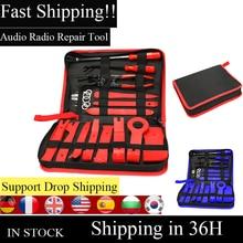 19pcs/set Car Audio Radio Repair Tool Kit Interior Door Panel Trim Dash Audio Removal Installer Pry Tool Repair Hand Tools Kit(China)