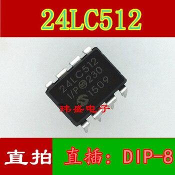 10pcs   NCP1200P100G   DIP8