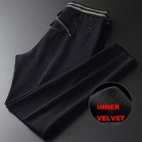 Luxury Contrast Color Rib Black Elastic Waist Mens Pants Autumn Fashion Casual Drawstring Men's Trousers