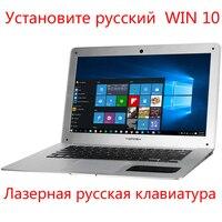 P07 laptop 8G RAM 1024G SSD i5 4210U 14 Untral thin notebook Gaming desktop computer