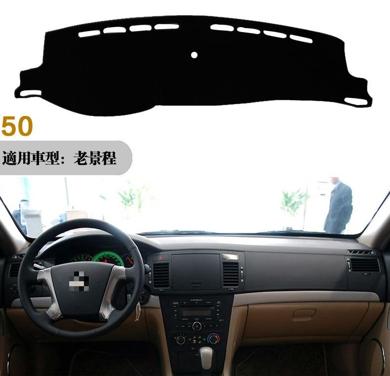 Чехлы на приборную панель автомобиля для Chevrolet old Epica от 2008 до 2012 левосторонние диски dashmat автомобильные приборные панели аксессуары на
