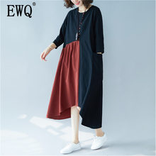 [EWQ] 2019 Spring Autumn New Pattern Fashion Long Sleeve Round Neck Solid Color Retro Loose Dress Women's Clothing PA120(China)