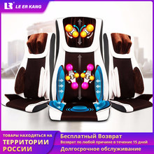 Lek 909 Full Body Elektrische Massage Stoel Kantoor Pad Trillingen Mat Warmte Nek Cervica Airbag Squezz Shiatsu Massager Kussen