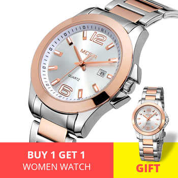 MEGIR Man Watches Horloges Mannen Rose Stainless Steel Brand Quartz Watches for Men Luxury Wristwatches Set Zegarek Meski Saat - DISCOUNT ITEM  60 OFF Watches
