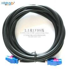 2,5 м LVDS кабель провод видео Линия для VW BMW Audi Mercedes-benz gps Навигация Аудио