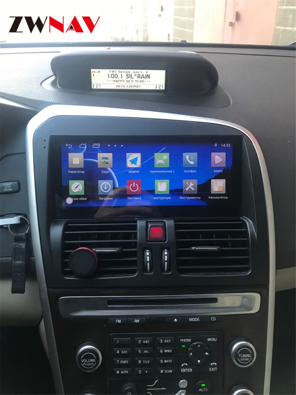 8.8 Inch Android 7 Systen Car No DVD Player For <font><b>Volvo</b></font> <font><b>XC60</b></font> 2009 2010 - 2017 Left Steering Wheel Car GPS Multimedia Navigation image