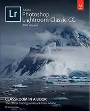 Программное обеспечение для редактирования фотографий lighroom
