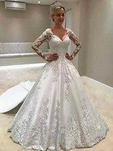 Бальное платье принцессы королевский дизайн свадебное юбка аппликация