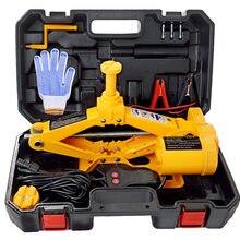 Cric ciseaux de levage pour voiture, cric électrique Portable, pour voiture, pour 3 tonnes, 12V, multi-fonction, QZ003
