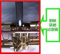 1pcs trumpet piston cylinder grinding tools