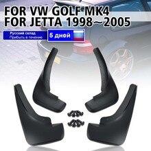 واقيات الطين للسيارة طراز VW Golf 4 Mk4 IV Bora Jetta 1998 2005 واقيات الطين والرذاذ واقيات الطين الأمامية والخلفية