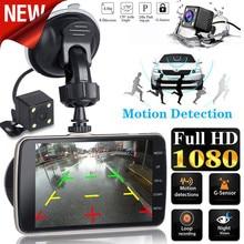Видеорегистратор с двумя объективами, Автомобильный видеорегистратор, камера для автомобиля, Full HD 1080 P, 4 дюйма, ips, фронтальный+ задний видеорегистратор ночного видения, g-сенсор, парковочный монитор