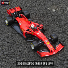 Burago 1:18 Ferrari 2019 SF90-5 Alloy F1 car model die-casting model car simulation car decoration collection gift toy autoart 1 18 nissan alto skyline nismo s1 alloy model car page 5