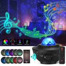Colorido estrelado projetor luz céu galáxia bluetooth usb controle de voz leitor música estrelado noite luz romântica lâmpada projeção