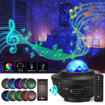 Colorful Starry Projector Light Sky Galaxy Bluetooth USB Voice Control Music Player LED Night Light Romantic Projection Lamp
