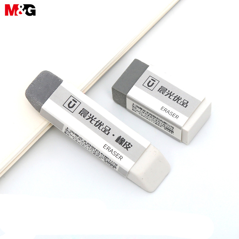 M&G YouPin Dual-purpose Eraser. Semi-sand Can Be Erased. Pen, Neutral Pen, Pencil. AXPN0722/23