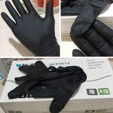 100PC nitrylowe jednorazowe rękawice wodoodporne lateks bezproszkowy rękawice kuchenne ochronne ręczne rękawice do sprzątania gospodarstwa domowego tanie tanio MUQGEW CN (pochodzenie) Mittens women s winter warm gloves tactical Uggs women s winter Fingerless gloves Lace gloves gloves women military winter