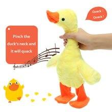Говорящая повторная утка плюшевые игрушки мультяшная кукла Цыпленок