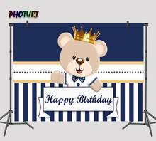PHOTURT Teddy Bear Photography Backdrop Kids Birthday Party Background Crown Blue Stripe Vinyl Photo Banner Props(China)