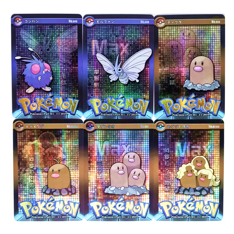 TAKARA TOMY 55pcs/set No.3 Pokemon Homemade DIY Toys Hobbies Hobby Collectibles Game Collection Anime Cards For Children Gift