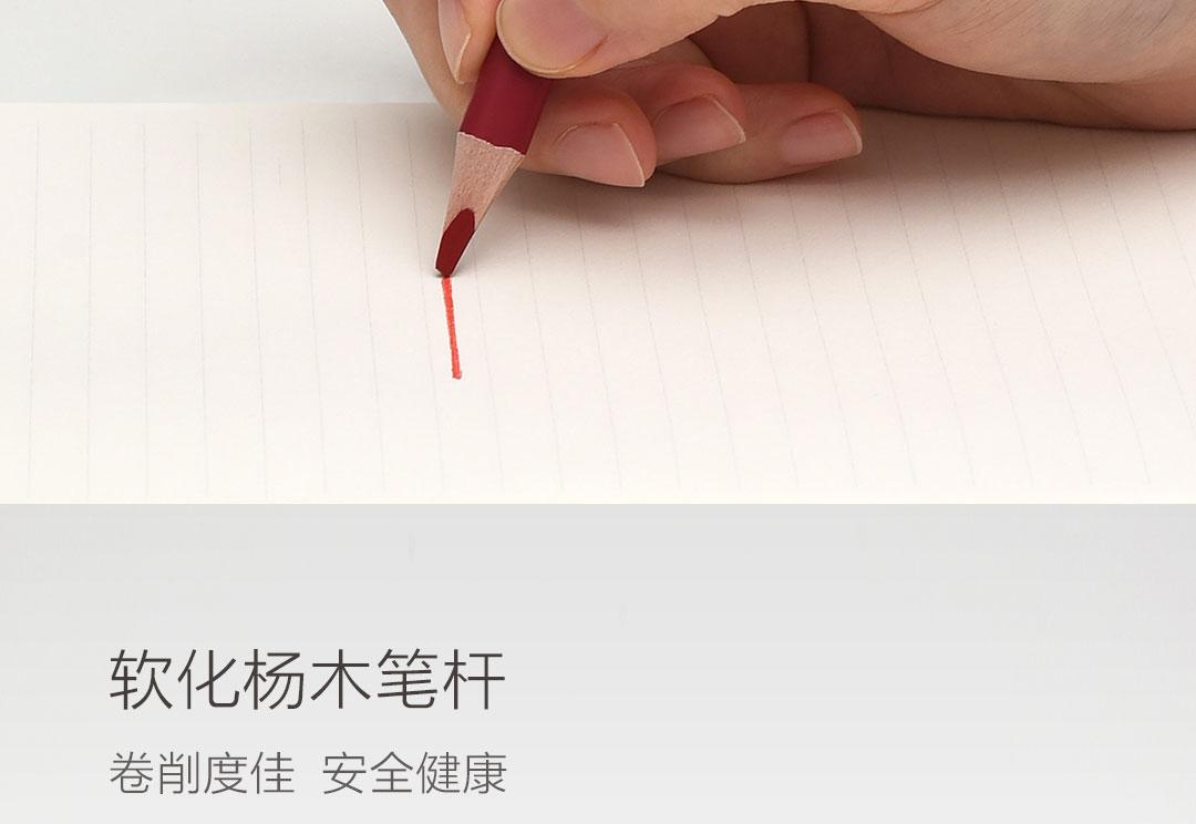 lápis cores brilhantes grosso chumbo núcleo não