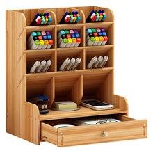 Wood Pen Holder Storage Box Large Capacity Nordic Creative Fashion Simple Multi-Divided Pen Holder Office Desktop Storage Shelf