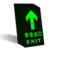 10Pcs Reflective Safety Exit Signs, Floor Wall Luminous Self-Adhesive Stickers Emergency Exist Stickers, Warning Signs
