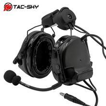 TAC-SKY шлем кронштейн гарнитура COMTAC III силиконовые наушники Версия Охота Спорт шумоподавление тактическая гарнитура BK