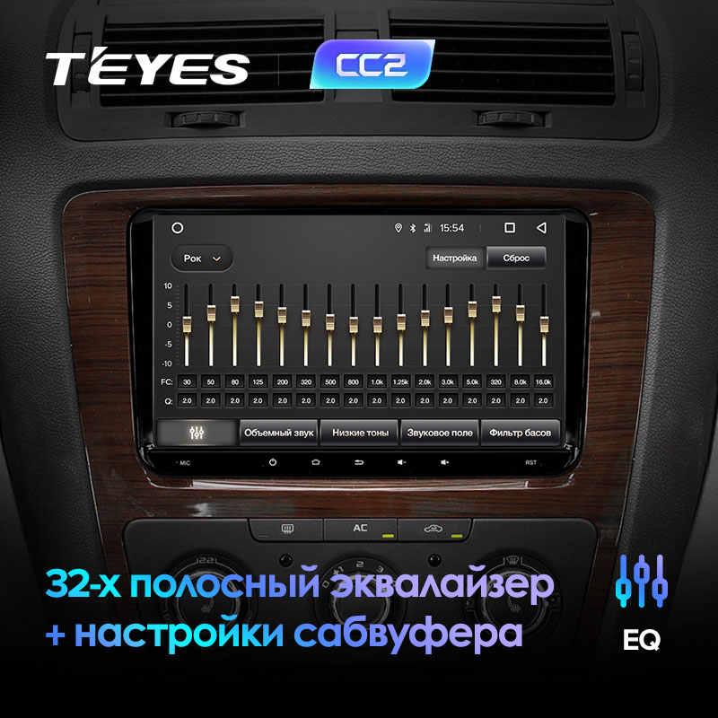 TEYES CC2 Für Skoda Octavia 2 2004 2009 Auto Radio Multimedia Video Player Navigation GPS Android Zubehör Limousine Keine dvd 2din