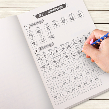 Book Quaderno Read Pinyin To Write Words Practice Calligraphy Primary School Students Tracing And Writing Textbook Libros Books