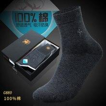 2020 Новые мужские повседневные Вышитые подарочные носки чистый